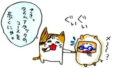 Ushi10_2