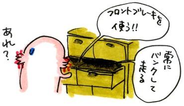 Ushi4