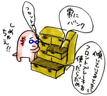 Ushi6