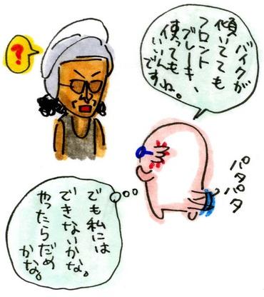 Ushi7