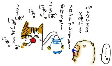 Ushi9