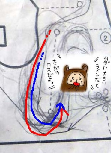 Line4_4