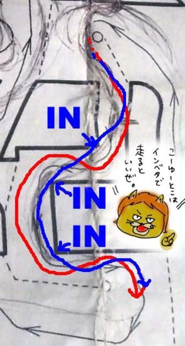 Line5_4