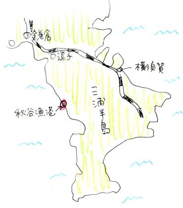 Akiya1