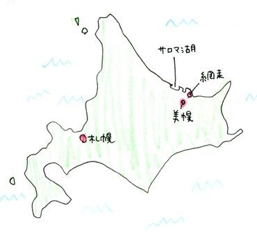 Chizu1