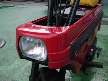 Cimg3228