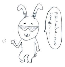 Yoshid2_2