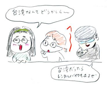 Choco3_2
