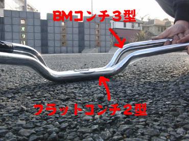 Cimg7744_2