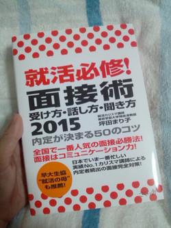 20130605_220110
