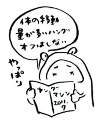 Jimu21_2