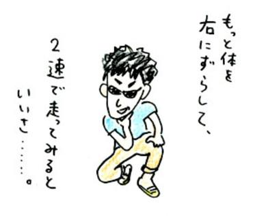 Hokkaidou1_2