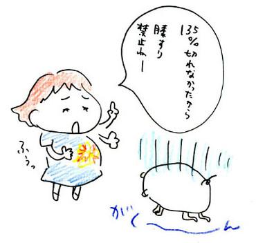 Hokkaidou4