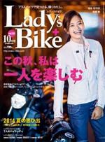 Lb_053_magazine_img173x235