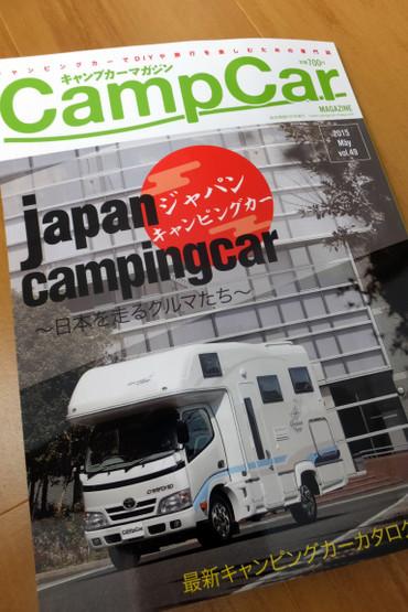 Cadscf7025_2