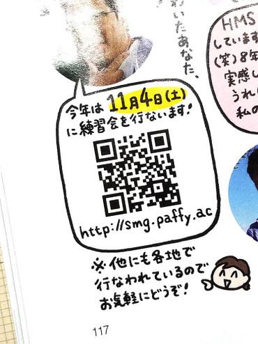 20171101_215929_2